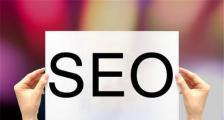 SEO外包 「百度SEO」不靠谱的外包SEO的原因有哪些?「第一篇」 百度百科编辑