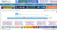 seo查询 分享:2019年最全SEO网站优化工具! SEO